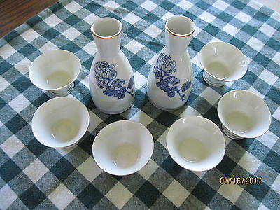 Japan Tea Set-2 Carafes and 6 tiny cups in blue & white