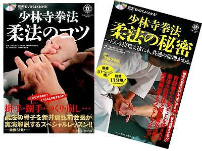 NEW Shorinji Kempo Martial Arts Sport Techniques DVD Book Japan #With Tracking