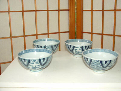 "4 Beautifu Imari Blue and White  Bowls 4 1/2"" x 2 1/2"""