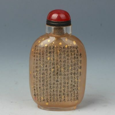 China Exquisite Handmade Inside painting Poetry pattern Glass snuff bottle