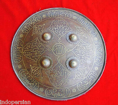 Indo Persian Mughal Islamic Calligraphy Gold Koftgari Engrave Shield Dhal Armour