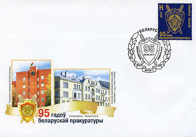 Belarus 2017 FDC Belarussian Prosecutor's Office 95 Yrs 1v Set Cover Stamps