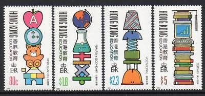 HONG KONG 1991 MNH SG663-66 Education