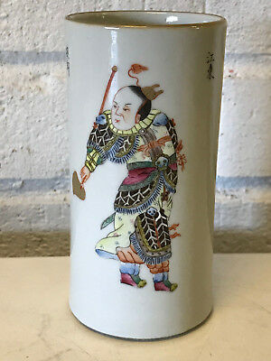 Antique Chinese Qing Porcelain Bitong Brush Pot Washer w/ Figure & Calligraphy