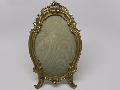 Antique Vintage French Brass or Bronze Picture Frame