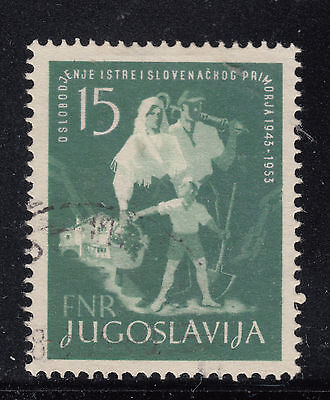YUGOSLAVIA 1953 10th Anniv. Liberation of Istria VERY FINE USED Cat $150+
