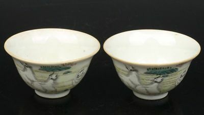 Chinese Exquisite Hand-Painted Sheep pattern porcelain teacup / cup A pair