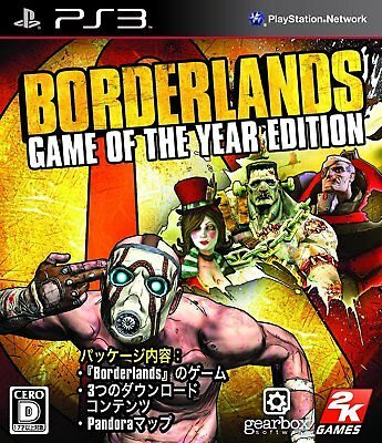 PS3 Borderlands Game of The Year Edition PlayStation 3 Japan F/S