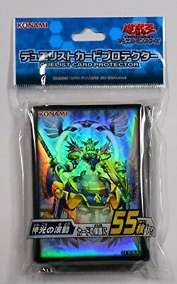 Konami Yugioh Sleeve Surge of Divine Light 55 pcs
