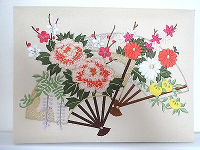 Japanese Asian Flowers & Fans Embroidered Floral Art Picture 6 3/4 x 9 inches