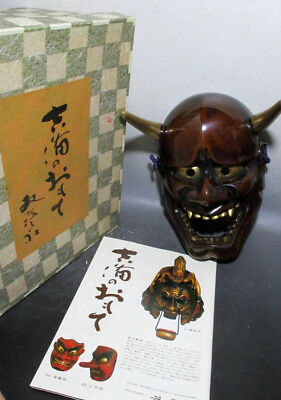 Wooden Japanese Noh Demon Theater Hannya ONI evil mask Box included