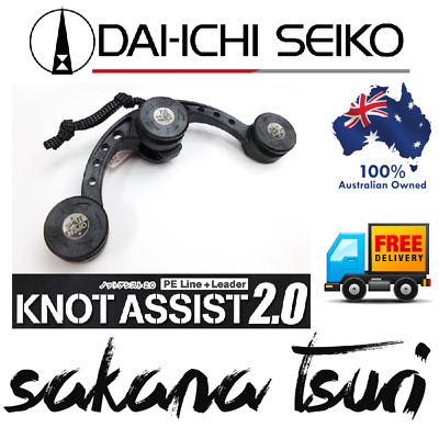 Daiichi FG Knot Assist 2.0 Knot Braided Line to Leader! NEW 2017 CAMO COLOUR!!