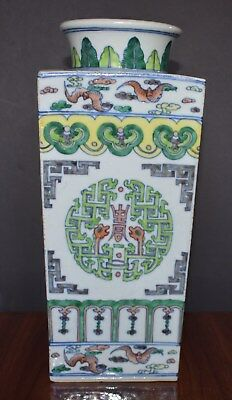 A rare antique Chinese doucai square form vase, Qing dynasty, 19th century