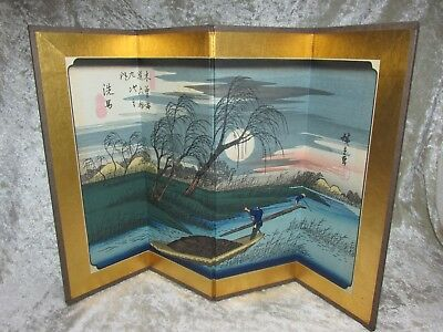 Asian Japanese Paper & Gold Leaf Screen H/Painted Fishing Scene Signed 41CmL