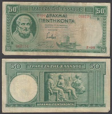 Greece 50 Drachmai 1939 (F-VF) Condition Banknote KM #107 World Paper Money