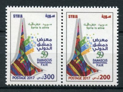 Syria 2017 MNH 59th Damascus International Fair 2v Se-tenant Set Stamps