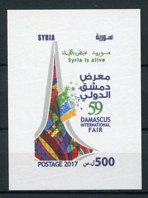 Syria 2017 MNH 59th Damascus International Fair 1v Imperf M/S Stamps