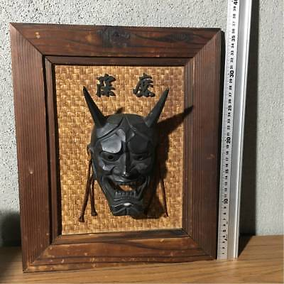 Japanese Antique Mask Hannya Noh Wood carving Wall hanging b1026