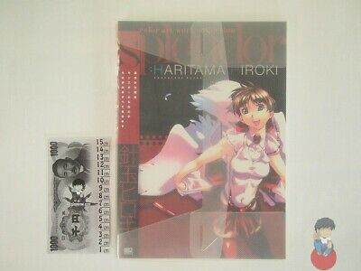 Artbook - Splendor Haritama Hiroki Color Art Work Collection
