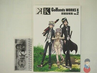 Artbook - KK GoHands Works K Original Image Copyright  Vol. 2
