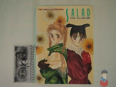 Artbook - SALAD Yuki Nakaji Illustration
