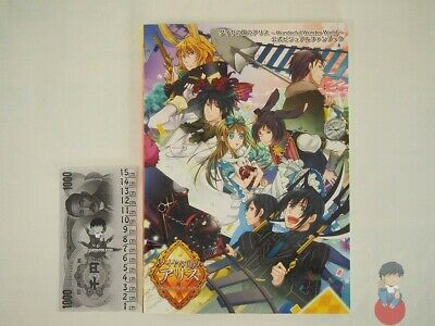 Artbook - Alice in Heartland ~Wonderful Wonder World~ Official Visual Fan Book