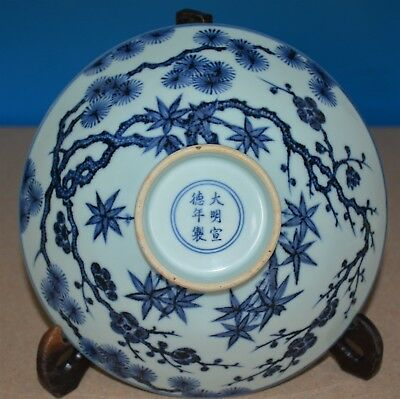 Elegant Antique Chinese Blue And White Porcelain Bowl Marked Xuande Rare Y7017