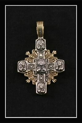 Russian Orthodox Silver Gold Cross Pendant Jesus Christ (№140)