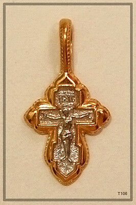 Russian Orthodox Silver Gold Cross Pendant Jesus Christ (T106)