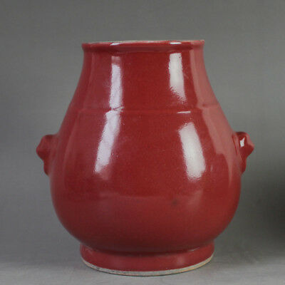 159 Rare Chinese Old Collection Red Glaze Porcelain Vase 红釉双耳尊