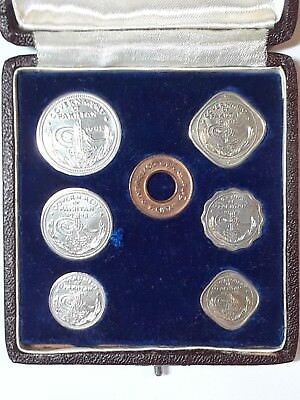 1948 Pakistan 7-Coin Set - Includes Original Case