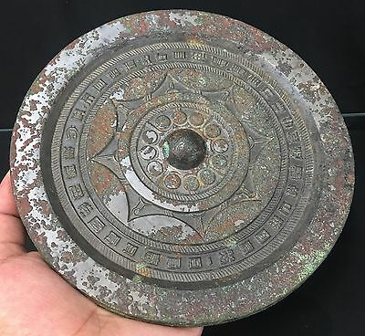 Amazing Ancient / Antique Tang Dynasty Bronze Mirror With Chinese Calligraphy