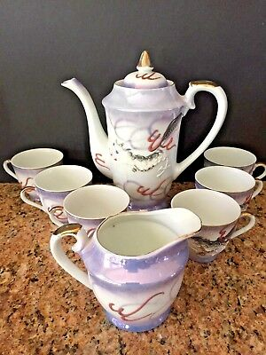 Satsuma Dragon Ware 8 Piece Tea Set W/ Creamer  Hand Painted Hologram Faces