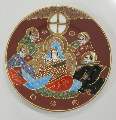 """Vintage SATSUMA Moriage Gold Gilded Hand Painted KANNON w IMMORTALS 7 3/4"""" Plate"""
