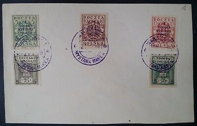 RARE 1919 Poland Cover ties 5 stamps w Poland Philatelic Exhibition Warsaw O/Ps