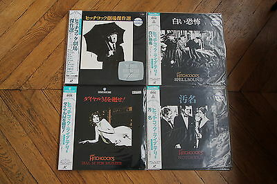 Dial M for Murder 1955 Laserdisc LD Japan Ntsc Alfred Hitchcock, Grace Kelly