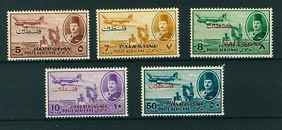 Egypt Occupation Palestine 1948 Aswan High Dam Stamps. Mint. 5 Stamps in Total.