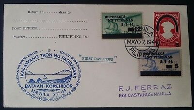 RARE 1944 Philippines (Japan Occn) 2nd Anniv Fall of Bataan FDC ties 3 stamps