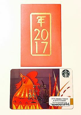 2017 Starbucks Year Of The Rooster With Sleeve Collectible Gift Card New Mint