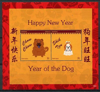 Ghana 2018 MNH Year of Dog Chow Chow 2v S/S Dogs Chinese Lunar New Year Stamps