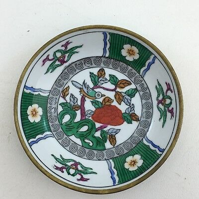 Vintage Porcelain Brass Decorative Wall Hanging Plate Made in China Used Good