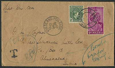 Nigeria 1948 Royal Wedding 1d on an Overland Postage Due FDC to India