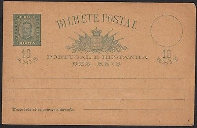 Portugal e Hespanha 1890's postcard, 10 reis, unused
