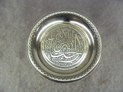 Egyptian Solid Silver Change Dish EH