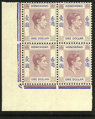 Hong Kong Stamps 1938-52 KGVI $1 Lilac & Blue Chalky & Subs Blocks of 4 Fresh UM