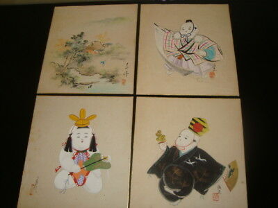 Lot 4. Antique Vintage Art Watercolor Oriental Asian Original Signed Gold Trim