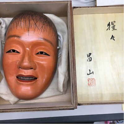 Rare 高見昌山 Takami Shouzan Kyougen Noh Mask 猩々 Drunk Kyoto with box b1078
