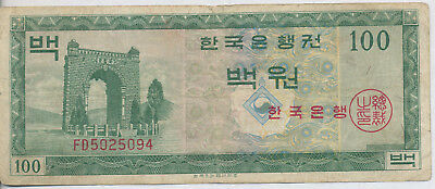 1962 South Korea 100 Won Note **very Nice Condition** No Holes Or Tears!