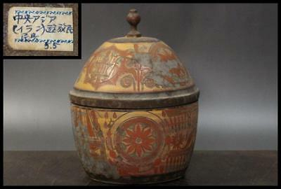 CG01 Central Asia carved wooden small articles case Antique / Western nomad