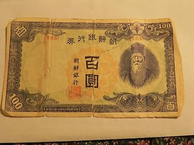 Korea 100 Yen - US Army Administration - Pick 46 - Almost ripped in 2 - JCcug